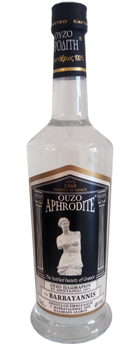Green Greek Ouzo Liquor  Barbayanni